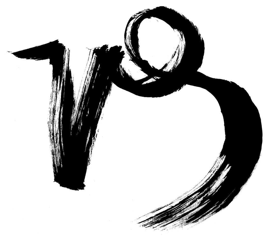 The Capricorn symbol in ink, by Stefan Stenudd.